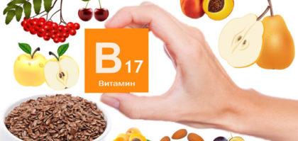 vitamin_B17