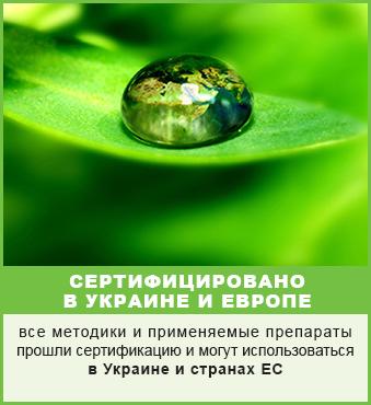 3-sertificirovano