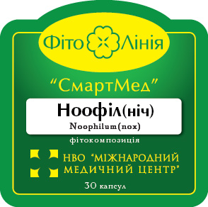 noofil-nox